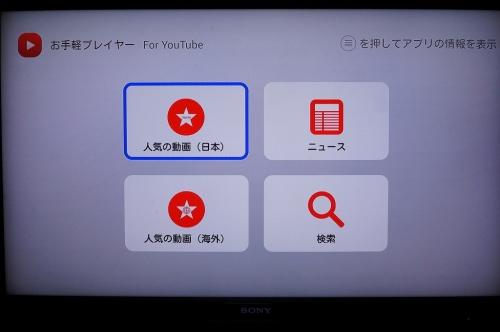 docomo_dTV_terminal_023.jpg