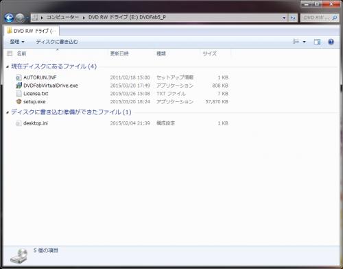 dvdfab5_BD_DVD_copy_premium_001.png