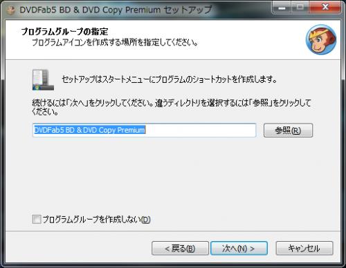 dvdfab5_BD_DVD_copy_premium_005.png