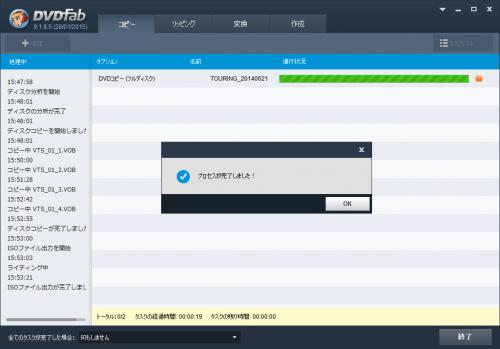 dvdfab5_BD_DVD_copy_premium_042.png