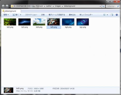 dvdfab5_BD_DVD_copy_premium_092.png
