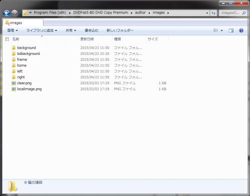 dvdfab5_BD_DVD_copy_premium_093.png
