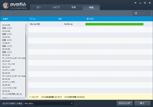 dvdfab5_BD_DVD_copy_premium_098.png