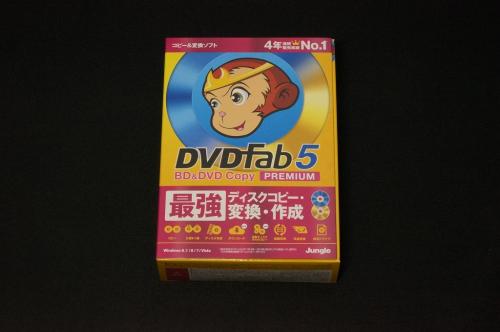 dvdfab5_BD_DVD_copy_premium_202.png
