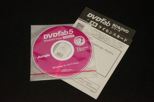 dvdfab5_BD_DVD_copy_premium_207.png