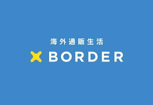 xborder_amazon_usa_000.png
