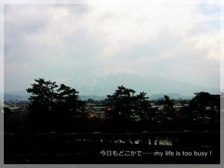 150417-7岩木山