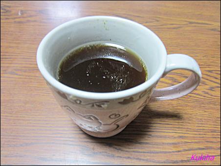 coconutscaffe01.png