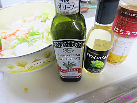 hakusaiyofu04.png