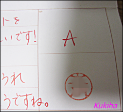 httkokadai3-02.png