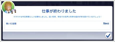 GTW-S9-8.jpg
