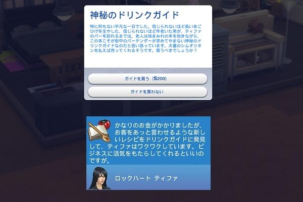 PC9-64.jpg
