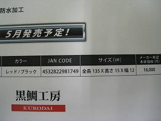 s-IMG_1135.jpg