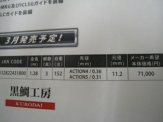 s-IMG_1176.jpg