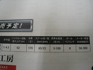s-IMG_1180.jpg