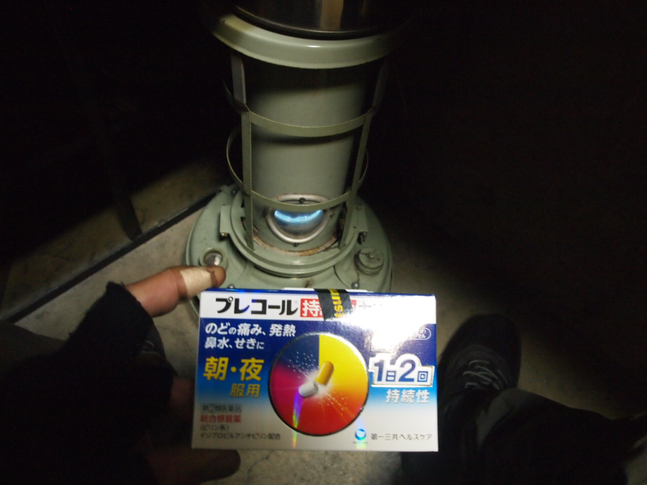 P1303882.jpg