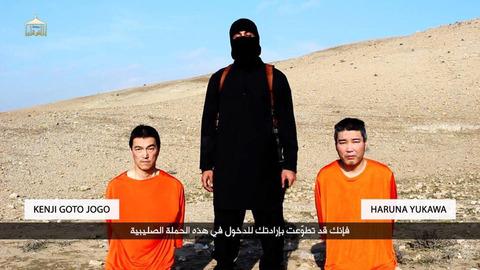 ac5a4150-sイスラム国人質事件