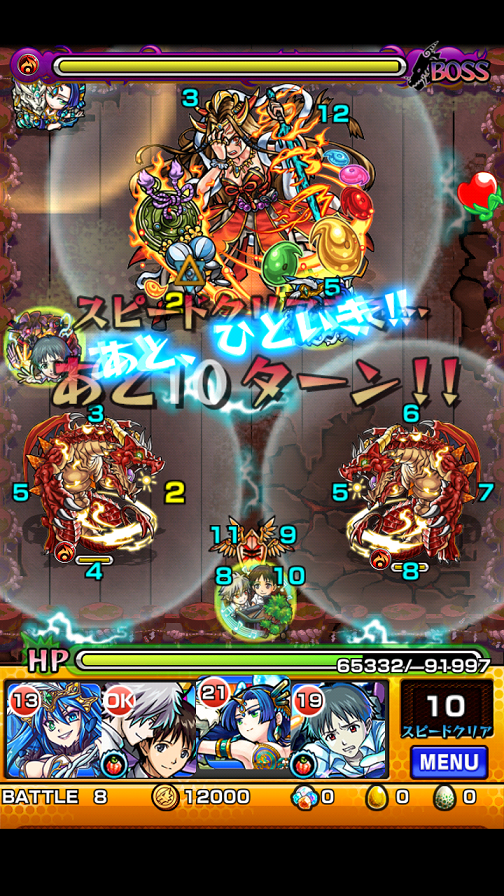 モンスト 怨炎!黄泉の主宰神09
