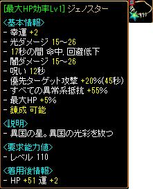 ブログ201505152