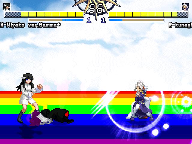 Sky_Rainbow Roard