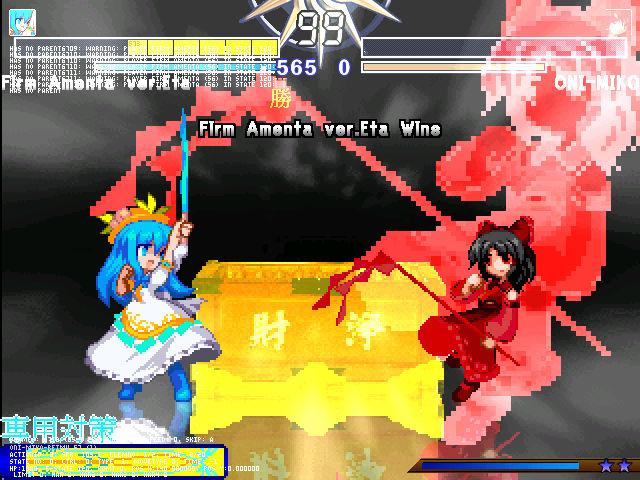 FA_ONIMIKO-off_D.jpg