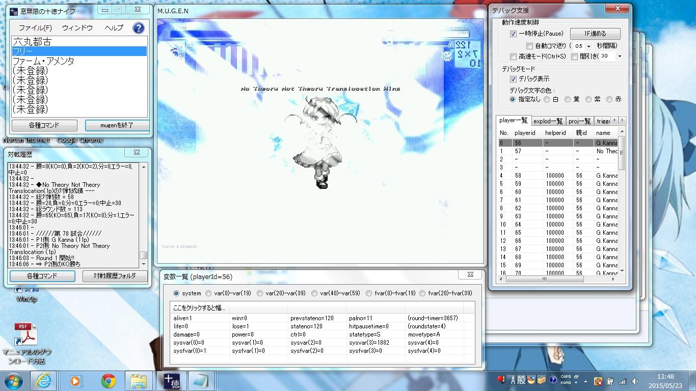 NTNTTto2p-Gkanna11p.jpg