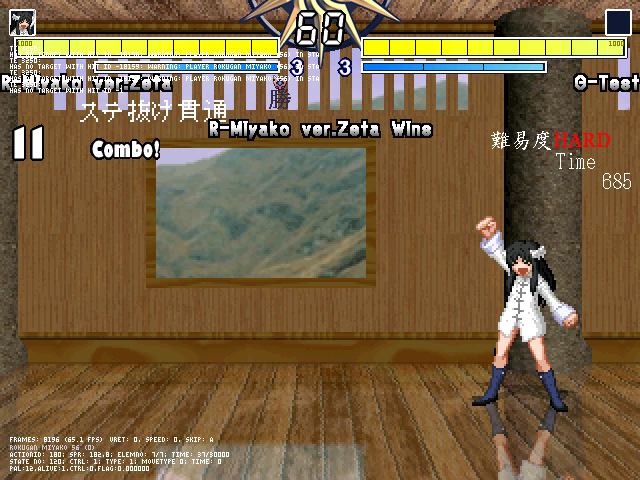 R_M-GameTime.jpg