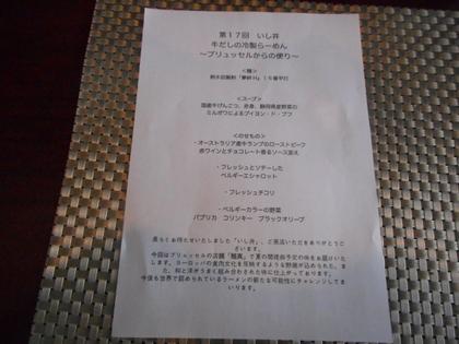 03-DSCN4291.jpg