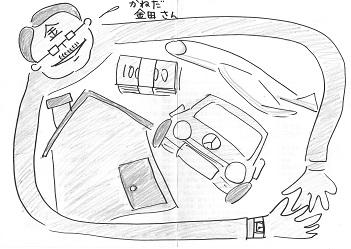 arms3.jpg