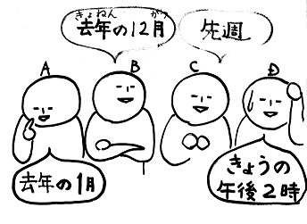 dnkri2.jpg