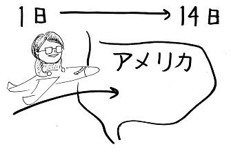 kikan2.jpg