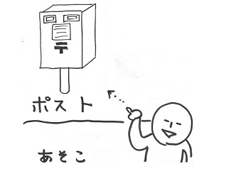 tmarms1.jpg