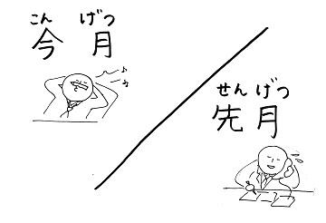 yori6.jpg