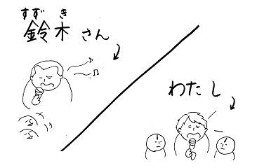 yori7.jpg