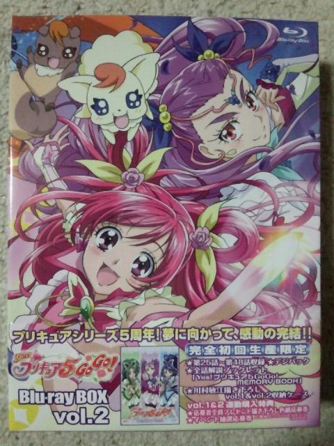 プリキュア5GoGo!BD-BOX★