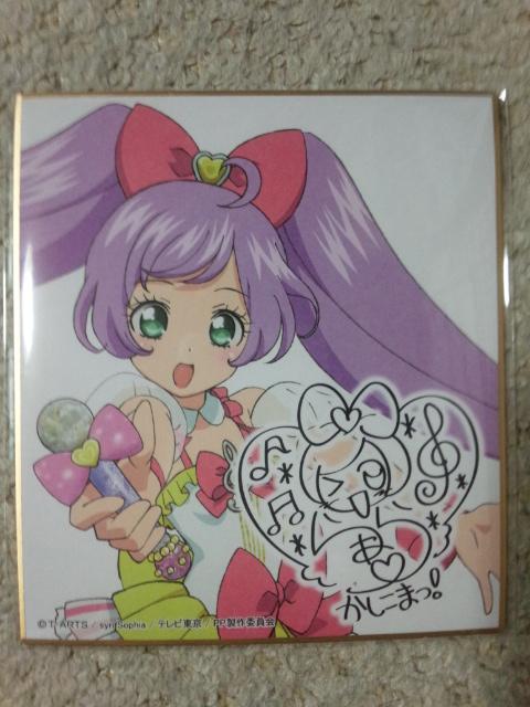プリパラサイン色紙001らぁら★