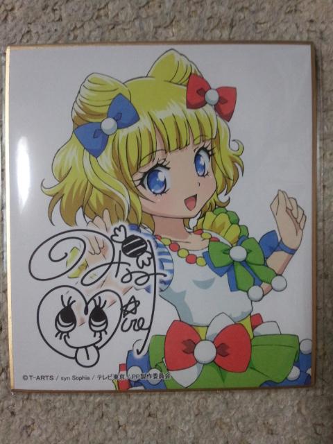 プリパラサイン色紙002みれぃ★