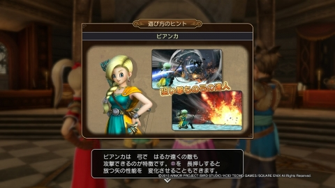 ドラゴンクエストヒーローズ-006ビアンカ★