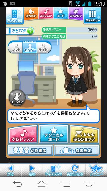 デレマス-000しぶりん★