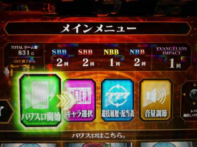 CYMERA_20151026_140142.jpg