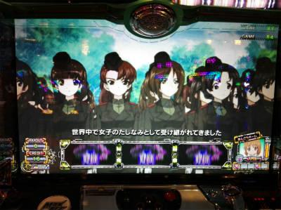 CYMERA_20151122_115137.jpg