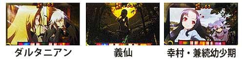 samuraigirls-shuryogamen.jpg