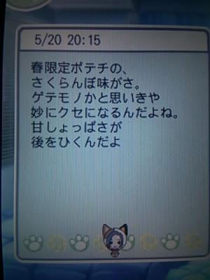 DSC_0002_20150520215114a4a.jpg