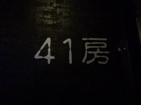 2月19日 名古屋の夜⑤