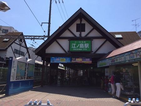 鎌倉珍旅行➂