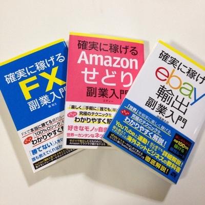 fc2blog_20150618222417aeb.jpg