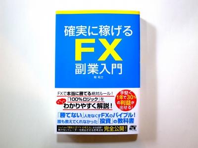 kfx1.jpg