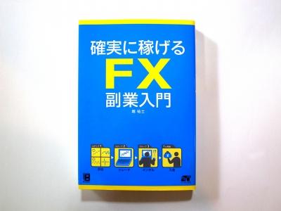 kfx2.jpg