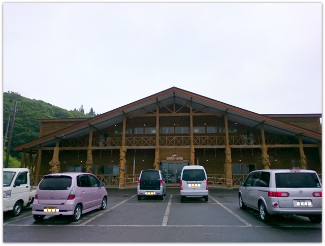 青森県 むつ市 川内町 スパウッド観光ホテル ホタテラーメン