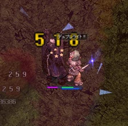 screen070.jpg